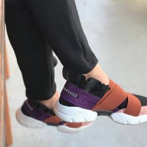 Ruffled Slip-on Sneakers