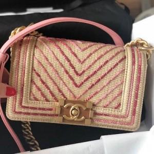 Small Boy Cotton and Mixed Fiber Chanel Handbag