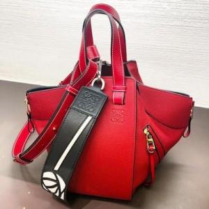 Small Hammock Bag Red